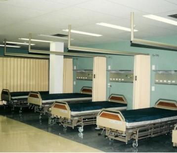 Real Hospital Português de Beneficência - Recife, PE