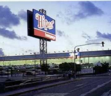 Hiper Bompreço Boa Viagem - Recife, PE